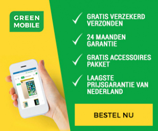 gallery/green mobile